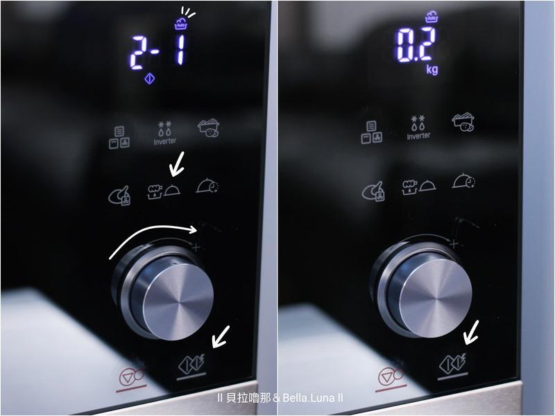 【LG智慧變頻蒸烘烤微波爐】省電高效能,廚房功能大升級!的第 26 張圖片