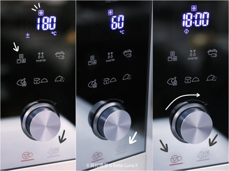 【LG智慧變頻蒸烘烤微波爐】省電高效能,廚房功能大升級!的第 32 張圖片