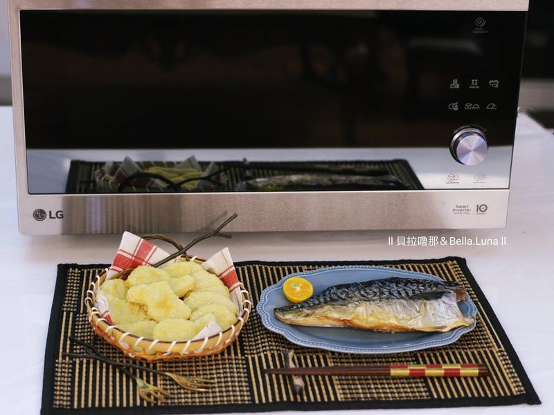 【LG智慧變頻蒸烘烤微波爐】省電高效能,廚房功能大升級!的第 41 張圖片