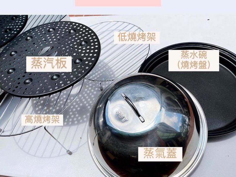 【LG 智慧變頻蒸烘烤微波爐】人人都能輕鬆優雅上菜的第 7 張圖片
