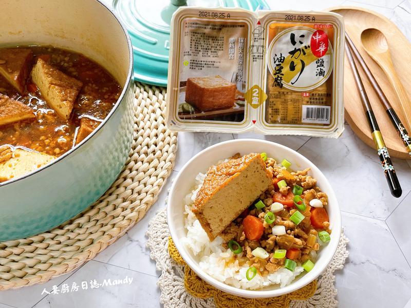 尚天然濃郁豆香-中華鹽滷(油)豆腐的第 1 張圖片