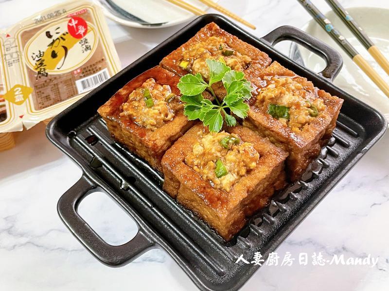 尚天然濃郁豆香-中華鹽滷(油)豆腐的第 2 張圖片