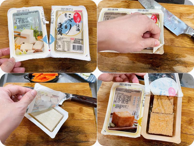 尚天然濃郁豆香-中華鹽滷(油)豆腐的第 6 張圖片