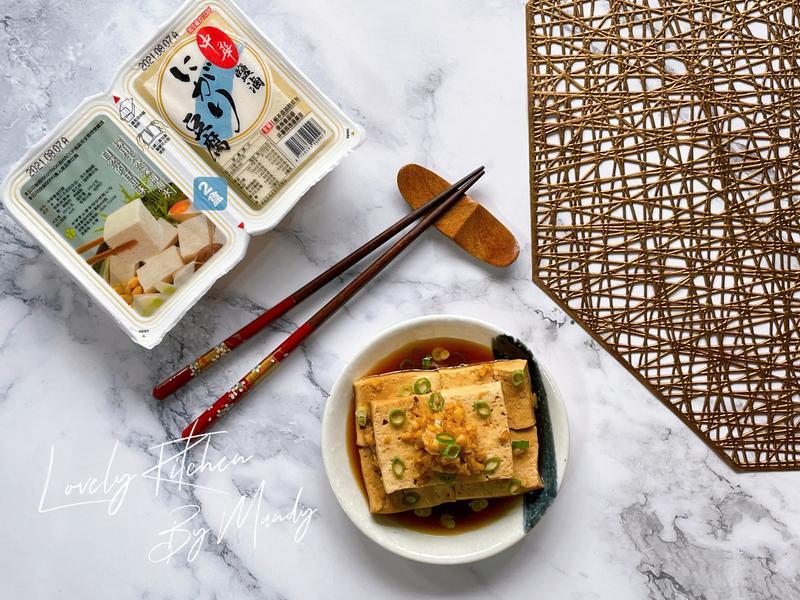 尚天然濃郁豆香-中華鹽滷(油)豆腐的第 7 張圖片