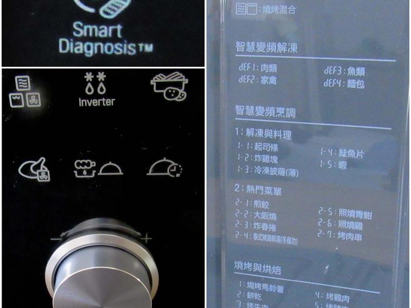 F1的「LG智慧變頻蒸烘烤微波爐」—輕鬆烹煮三餐(一)的第 3 張圖片
