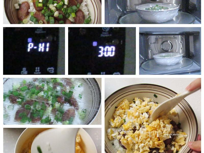 F1的「LG智慧變頻蒸烘烤微波爐」—輕鬆烹煮三餐(一)的第 19 張圖片