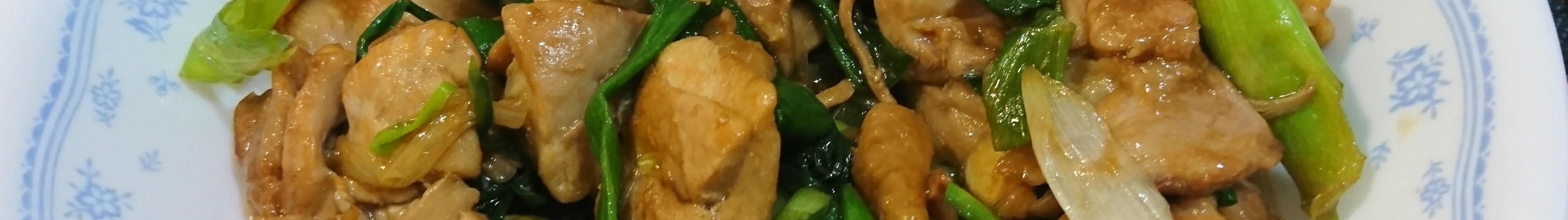 蒜苗炒鸡肉