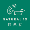 Natural10自然食