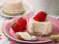愛戀(煉)草莓牛奶布丁『鷹牌煉奶』