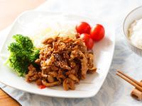 (超快速+超簡單) 薑汁燒肉