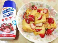 鷹牌煉奶!草莓鮮奶炸吐司