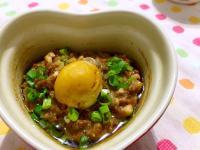 鹹蛋蒸肉餅 @188懶人料理