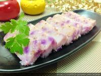 紫色山藥糕