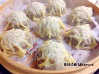 香菇鑲肉燒賣(日本超流行)