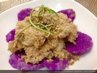 紫色山藥粉蒸雞胸肉(淬釀開運年菜)