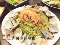 義大利青醬海鮮燉飯