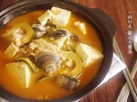 韓式大醬湯