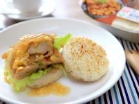 和風雞排米漢堡_小七食堂