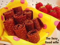 《零食DIY-草莓酸扁帶軟糖》閒妻涼姆