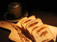 肉桂蘋果吐司【味蕾周記】