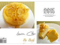 新鮮檸檬蛋糕 + 糖漬檸檬