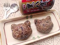 超簡單黑糖八寶甜米糕[泰山黑八寶]