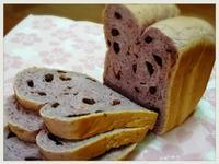 紫薯葡萄乾吐司(麵包機)