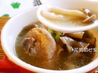 菇菇燉雞湯電鍋版(深夜食堂X鮮食家)