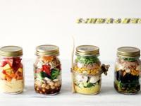 輕食好選擇~玻璃罐沙拉