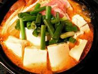 泡菜豆腐豬肉鍋