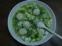 海菜蛋花湯(丸子版)
