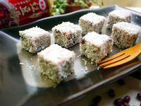 紅豆紫米雪花糕「泰山紫米紅豆」