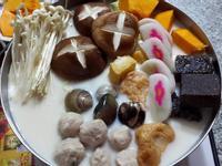 豆漿養生鍋(火鍋湯底系列)