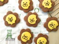 簡易奶油獅造型餅乾