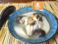 濃蒜鮮菇湯