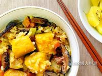 南瓜香菇炊飯