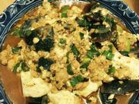 ❤️維力炸醬繪肉末皮蛋豆腐❤️