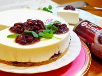 紅豆紫米乳酪蛋糕(免烤)【泰山紫米紅豆】