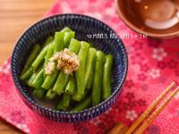 (不用油+超簡單) 涼拌四季豆