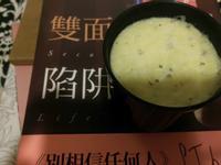 蒜香酸奶油抹醬