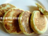 馬鈴薯洋蔥蔬菜烙餅(平底鍋麵包)