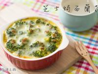 起司焗青花椰菜