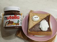 杯麵烤厚片「Nutella好滋味早餐」
