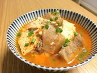 豬肉泡菜鍋 돼지고기김치찌개