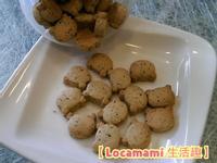 【寶寶甜點】黑糖芝麻饅頭餅