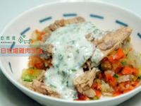 寵物鮮食食譜>牧場雞肉沙拉,狗貓鮮食