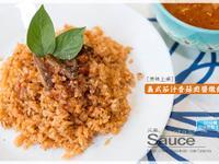 義式茄汁肉醬燉飯