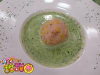 料理甜甜圈【高纖更健康】翡翠濃湯逬蝦球
