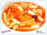 泡菜年糕 (簡易版)
