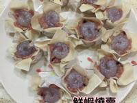 Eva♥料理◈鮮蝦燒賣